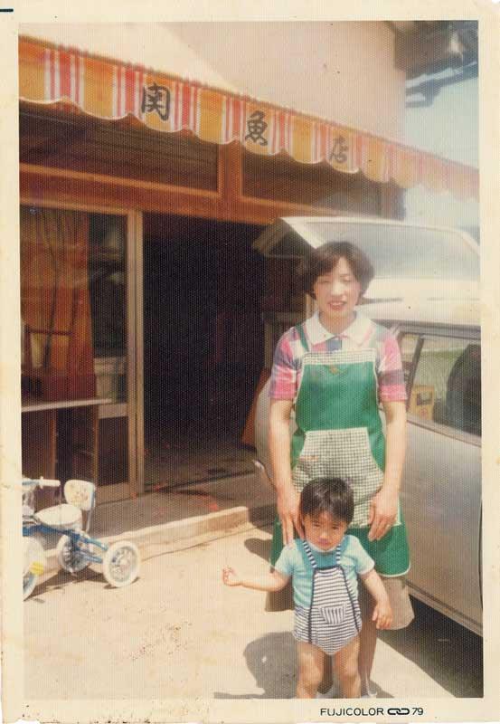 1980年頃関魚店